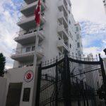 トルコ大使館にて感謝状をいただきました